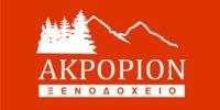 akrorion-logo