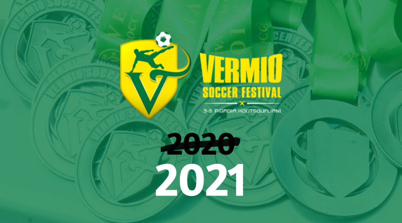 Vermio Soccer
