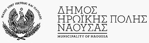 Naousa Logo (2)
