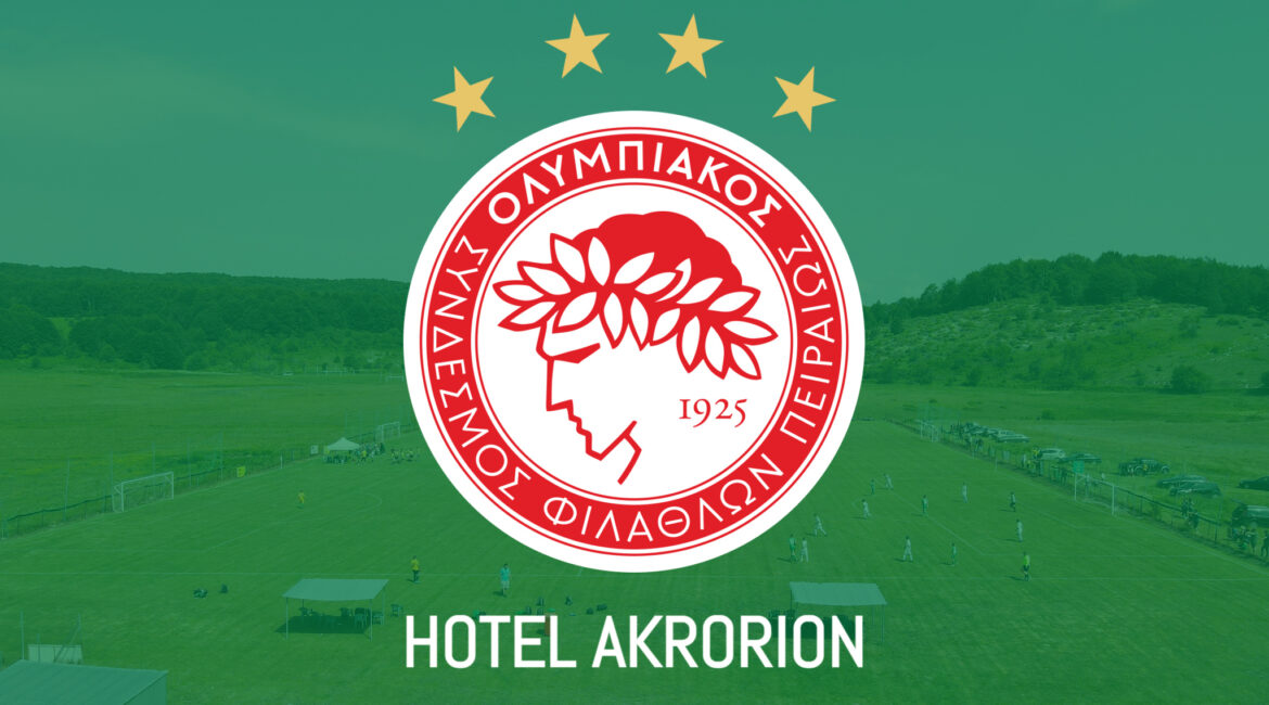 olympiacos fc akrorion