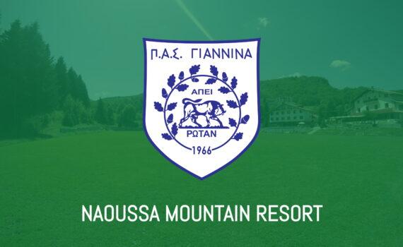 pas giannina naoussa